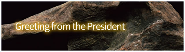 Greeting_from_the_President