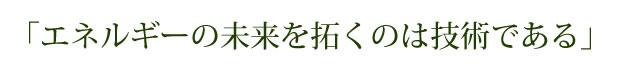 corporate_slogan