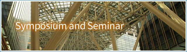 Symposium_and_Seminar