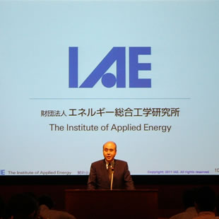 Image of Energy Technology Information to the Public